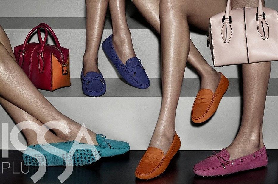 Разноцветные женские мокасины в интернет магазине issaplus